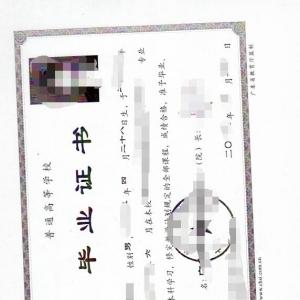 广州初级职称申报材料模板下载